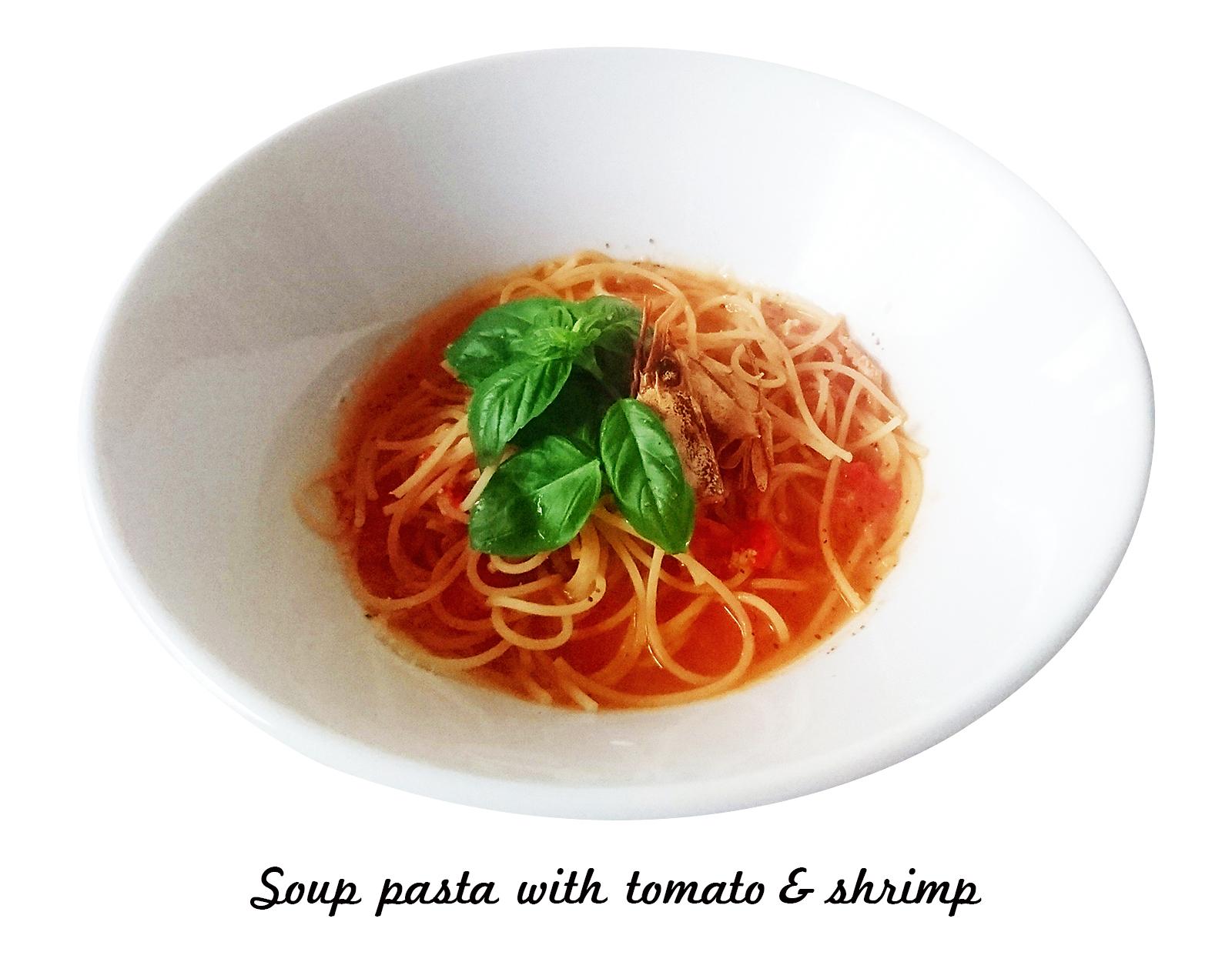 トマトと海老のスープパスタ