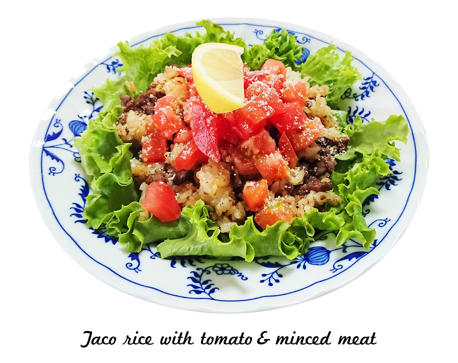 トマトと挽き肉のタコライス